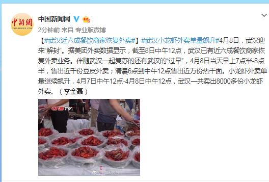 省委书记车俊、省长袁家军作批示