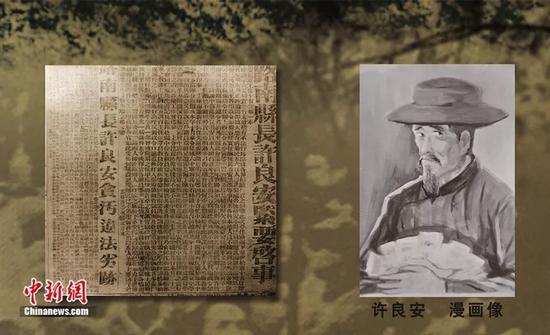 """图为路南""""倒许运动""""历史资料图。石林县委宣传部提供。"""