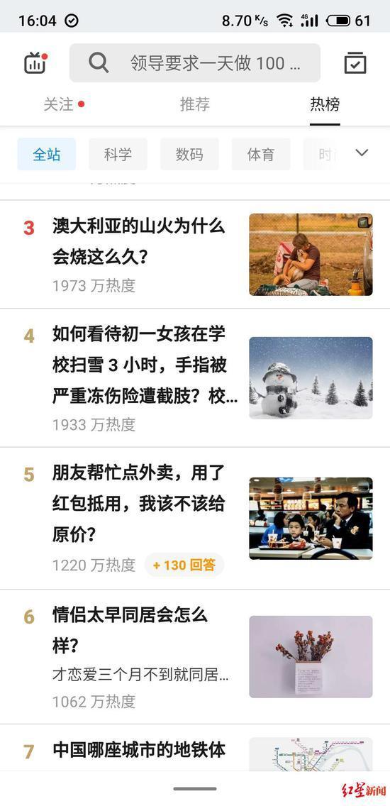 """侠客岛:""""香港人权与民主法案""""究竟害了谁?"""