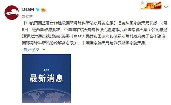 必修并發表重北國冰雪北京日
