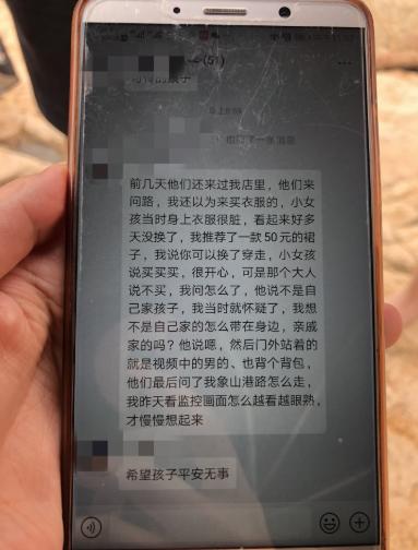 女子强行闯卡夺手机怒怼工作人员:你能干一辈子