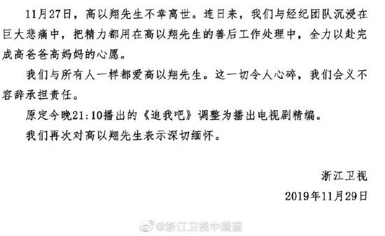 南京鼓楼区通报一起聚集性新型冠状病毒感染疫情