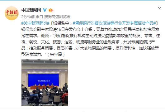 广西玉林一辅警正在疫情防控一线殉职 年仅36岁