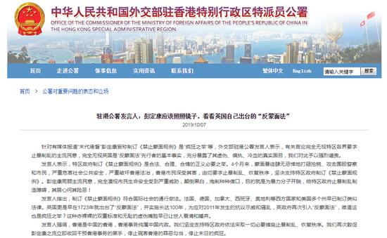 房地产长效机制如何先行先试?深圳正寻找新的答案