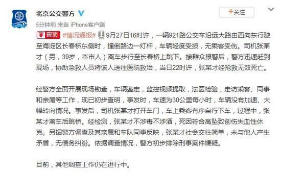 外媒:中国制造不可或缺