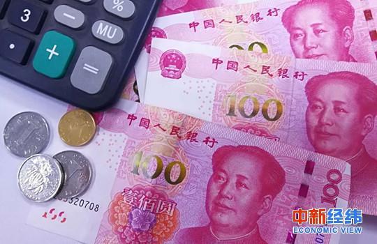 人民币 中新经纬 张义华 摄