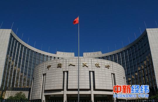 中国人民银走 中新经纬 王潮 摄