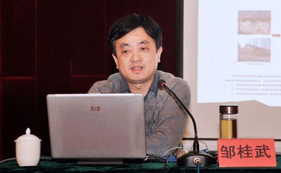 邹桂武 资料图