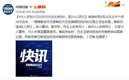 央视主持人康辉海霞解说阅兵幕后 边工作边吸氧