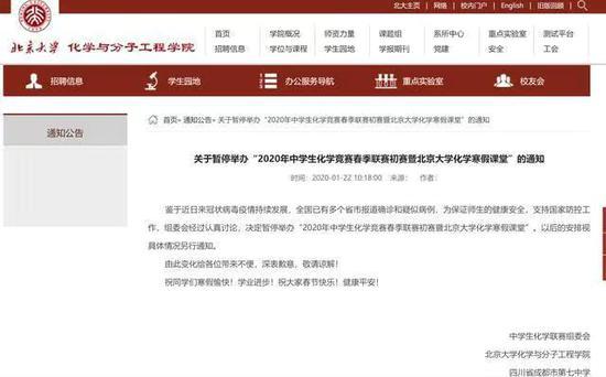 3病种纳入武汉8家医保门诊重症慢病定点药店试点