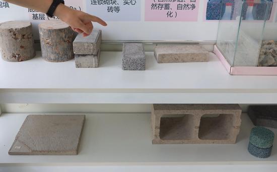 7月15日,北京市朝陽區孫河建筑垃圾資源化處置點陳列室,擺放著海綿磚、透水磚等不同類型的再生產品。新京報記者 王嘉寧 攝