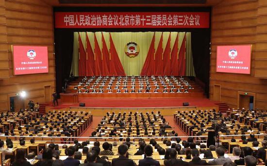 1月15日下午,市政協十三屆三次會議舉行閉幕會。攝影/新京報記者 王貴彬