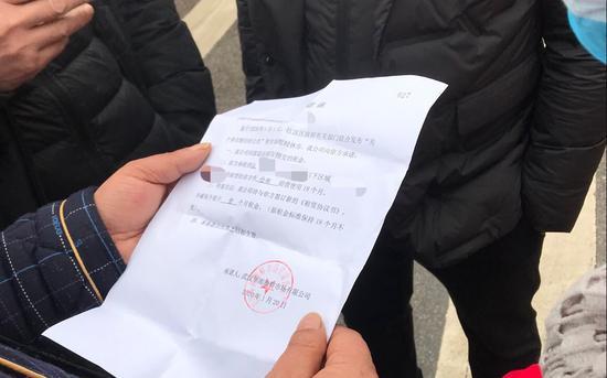 1月21日,华南海鲜市场与商户签署退租金准许书。新京报记者 许雯 摄