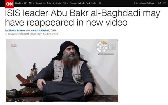 【蜗牛棋牌】特朗普:巴格达迪被逼入死胡同引爆自杀式炸弹背心