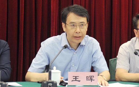 王晖。现金网投APP省国信集团官方网站图