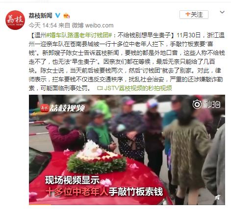 韓墜落直升機發現一具失蹤者遺體疑似唯一女隊員