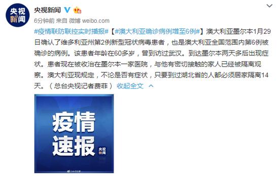 民政部:今年福彩销售1846亿元较去年下滑三百亿