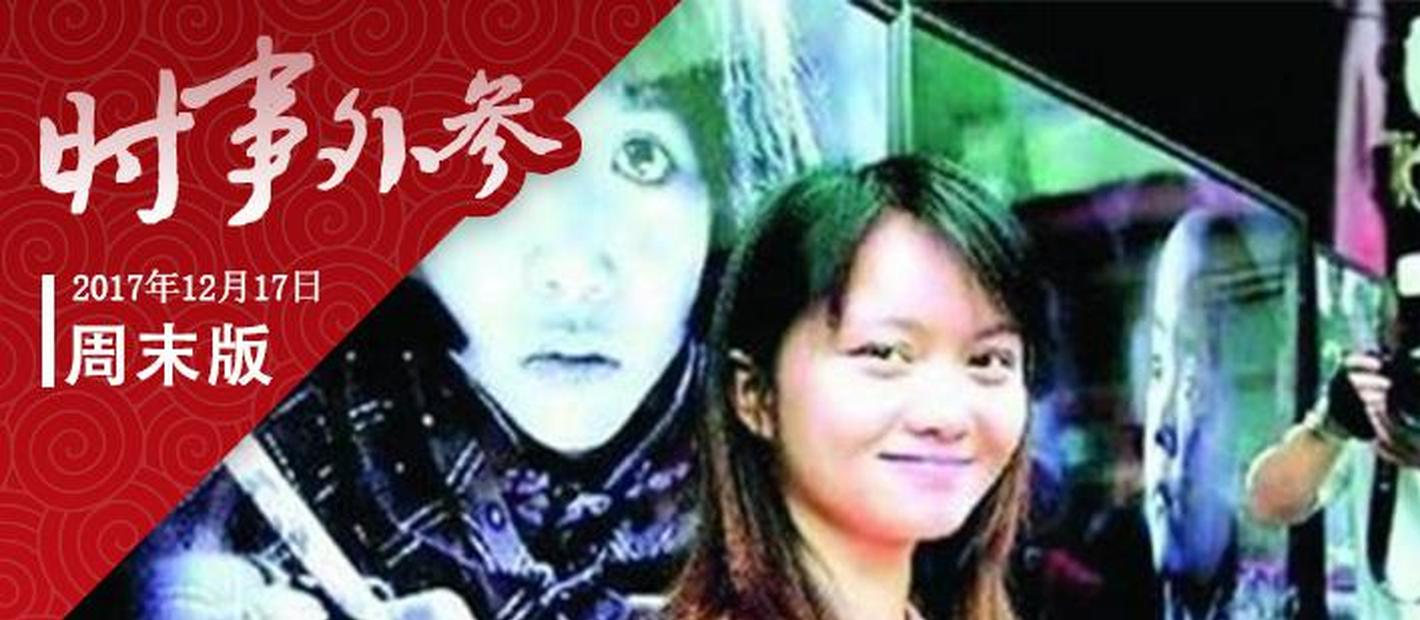 """希望工程""""大眼睛""""女孩任团省委副书记"""