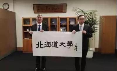 丁仲礼参观北海道大学。