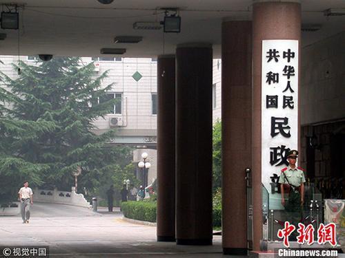 原料图:中华人民共和国民政部。 傅珊 摄 图片来源:视觉中国