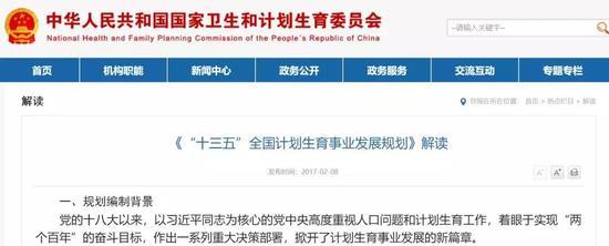 我国出生人口性别比_去年中国出生多少小孩?最新数据暴露一个严峻现实|计划生育 ...