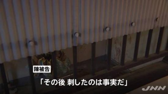 日媒拍摄的案发现场,可看见江歌的血喷溅在墙和门上。