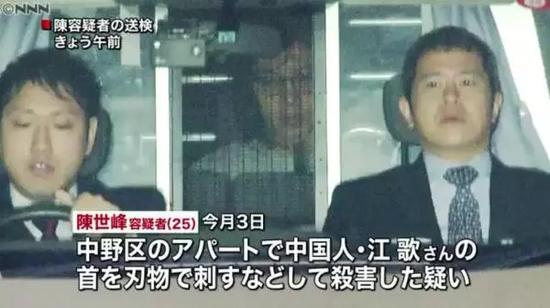 陈世峰出庭,仍然面无表情