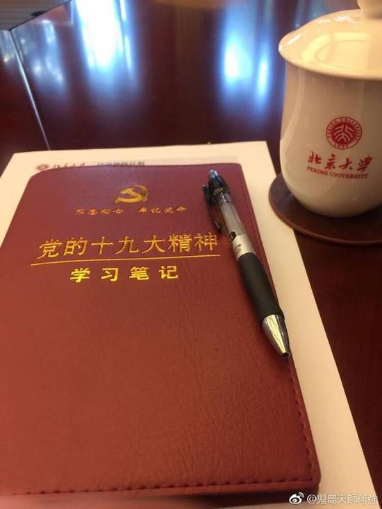 陈志强的十九大精神学习笔记。