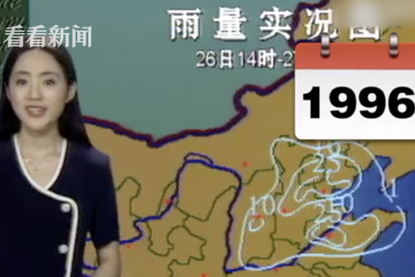 堆它堆它!华北堆雪人预报上线 北京雪人周一见