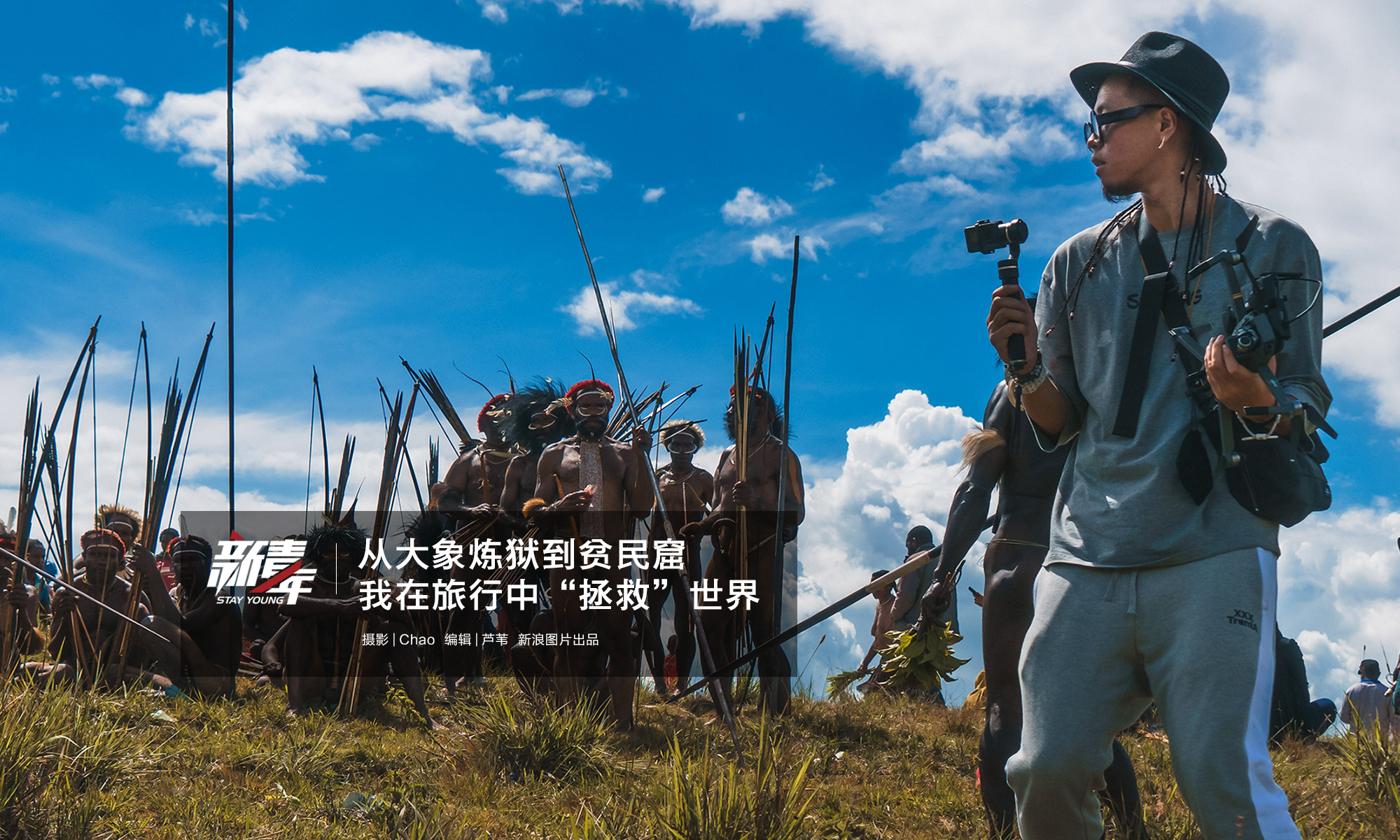 2019年中国军队开展国际军事交流与合作回顾