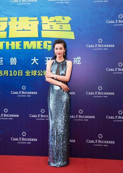 宝齐莱全球形象代言人李冰冰在《巨齿鲨》全球首映礼