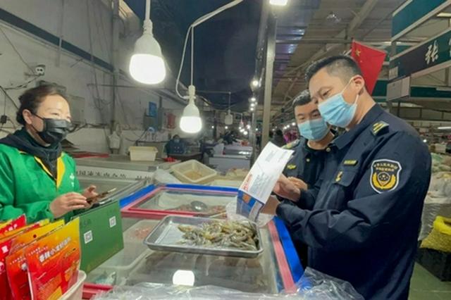 内蒙古自治区乌海市严把市场商超疫情防控关