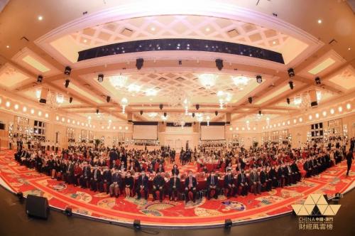 2021第五届中国(澳门)财经风云榜:发现澳门APP荣获大湾区卓越文旅平台奖