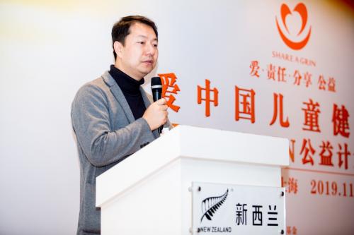▲中社健康中国基金会长吴宇发表开幕致辞
