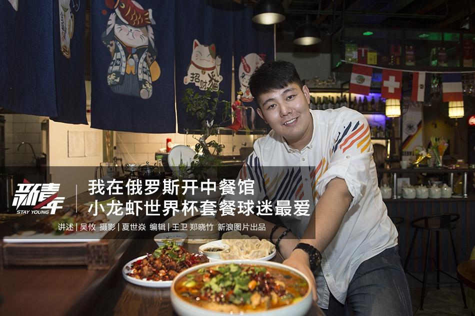 部治愈,連博涉嫌以被上海檢北和武漢將赴北京家新
