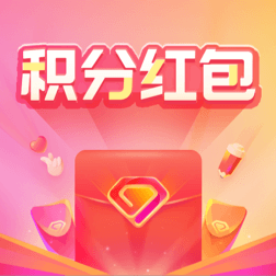 杨紫超话的积分红包