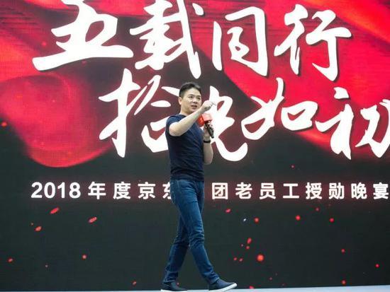 刘强东出席京东员工家宴提十年梦想:让员工更有尊严的照片 - 1