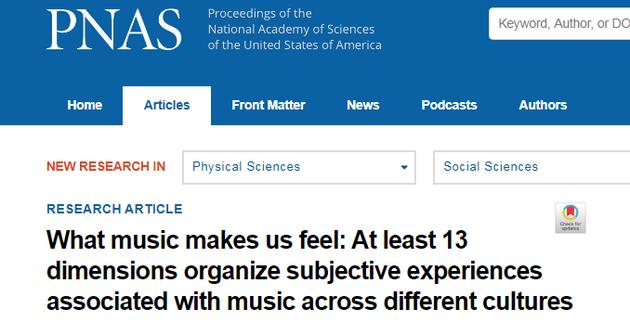 """为什么""""伤心的人别听慢歌""""?音乐到底能给我们带来多少种感觉呢?"""