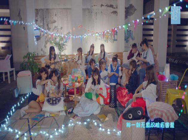 SNH48《BINGO!》MV首发 盼唐安琪归队