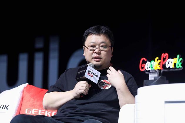 罗永浩:OV新产品让人敬畏 Face ID不该用于解锁的照片