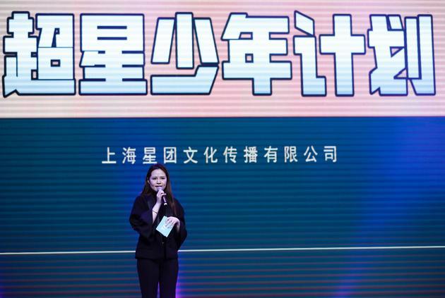 3月27日,TAG娱乐在上海召开媒体发布会。