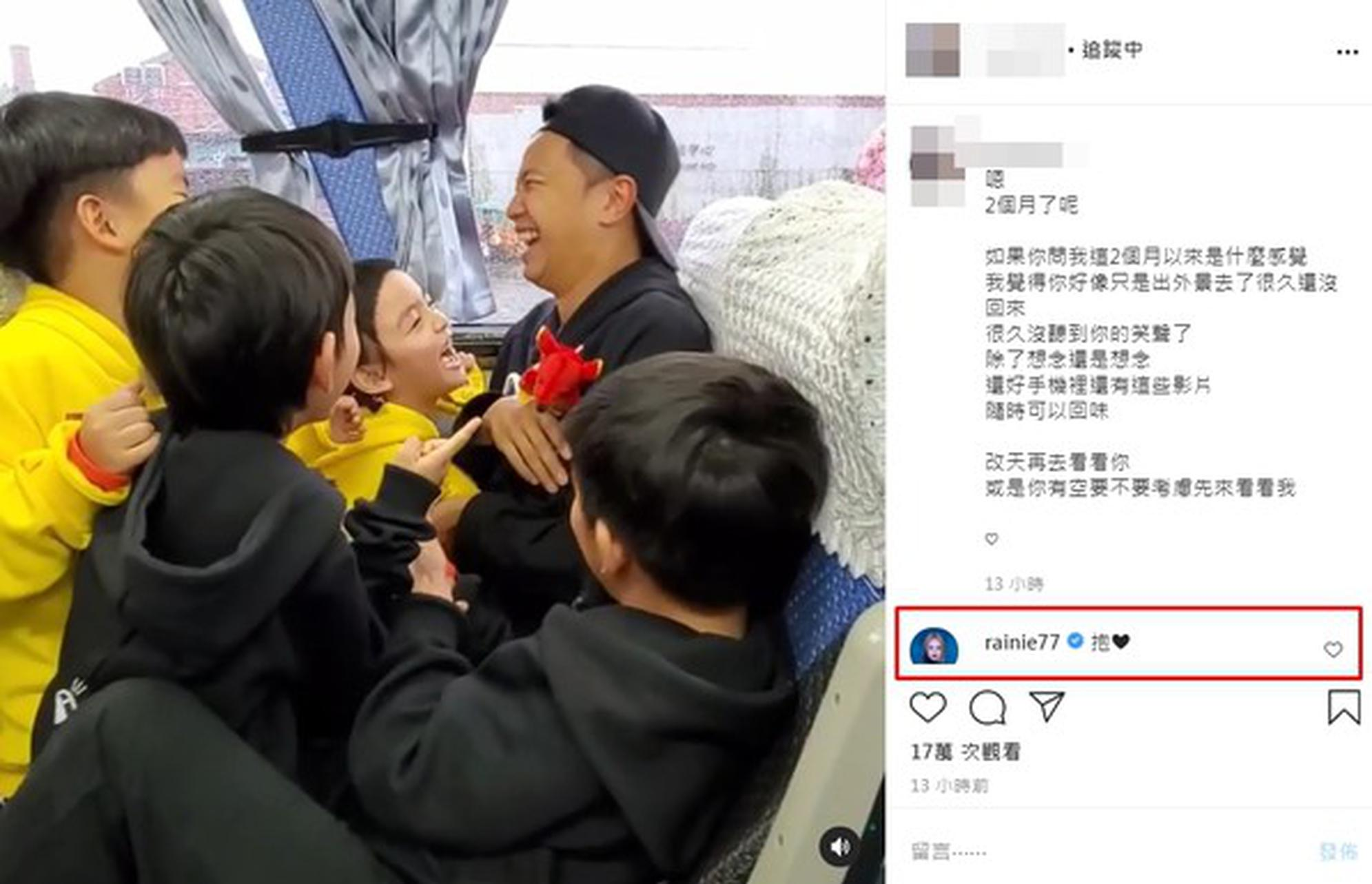 黄鸿升离世两个月妹妹挂念 杨丞琳评论引网友泪奔