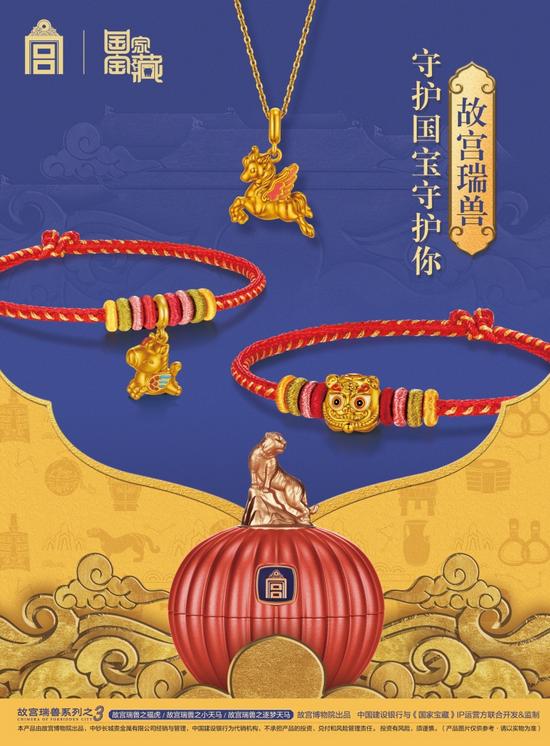 【践行文化普惠】建行携手故宫和《国家宝藏》给您匠心独运的守护