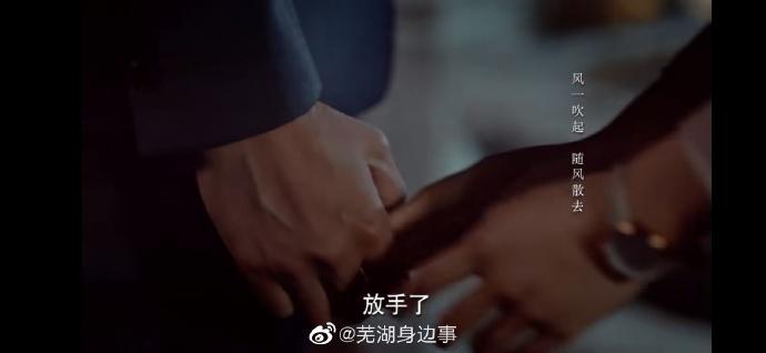 #姜小果拒绝周寻#迷惑行为大赏,小果明明那么喜欢周寻。为了做了那么多,却在周寻表白时拒绝了他。可能这就是电视剧的效果吧! 