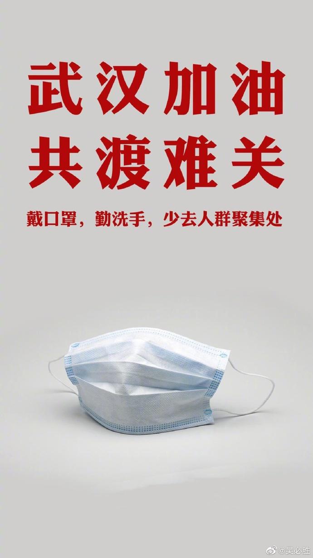 #张文宏称至少一年世界才能重新开放#一支小小的新冠疫苗,凝集了无数中国科研人员的心血、智慧和汗水。对所有人来说,它意味着生命、健康、希望、未来。在打造疫苗这一全球公共卫生产品的道路上,中国疫苗先锋队带着责任、带着使命,正在全速前进。 
