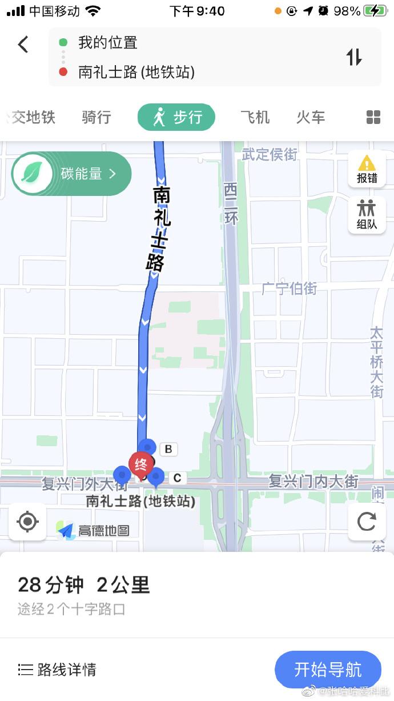 #北京确诊病例曾坐地铁1号线和4号线# 不用过于焦虑 做好防护消毒  我把家里又消毒一遍~ http://t.cn/RX7lGPn 