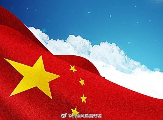 """#加拿大放弃与中国的自由贸易谈判# 中国面临的国际环境前所未有的严峻! 但从另一个角度来看,是中国的发展速度让世界各国感觉到了前所未有的""""威胁""""! 虽然,阿中哥一向主张""""和平外交"""",但是某些国家、某些人并不会这么认为! 阿中哥目前最大的野心,在版图方面无非就是收复宝岛台湾、经济加速发展 """