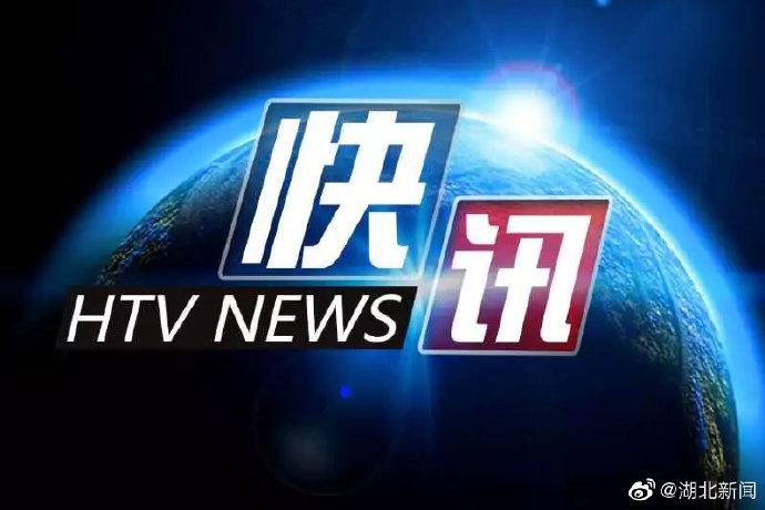 【10日起,#韩国取消湖北人员入境及签证限制#】韩国防疫部门7日宣布,将从8月10日起,解除对中国湖北省采取的限制入境及签证措施。  韩国保健福祉部次官金刚立在当天的例行记者会上表示,随着中国国内新冠肺炎疫情的好转,湖北已无新增确诊病例通报,韩国将解除对从湖北入境者的限制及签证相关程序。   