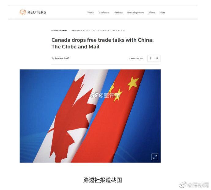 #加拿大放弃与中国的自由贸易谈判# 世界经济一体化为中国发展提供了巨大发展空间 随着中国科技的不断进步在庞大的市场经济刺激下 中国的崛起已经势不可挡~ 很显然以川普为首美国政府不想看到此情此景 至于加拿大从孟晚舟的立场上就不难看出 它是铁了心跟着美国走~ 说到底不过是一条🐶 罢了 