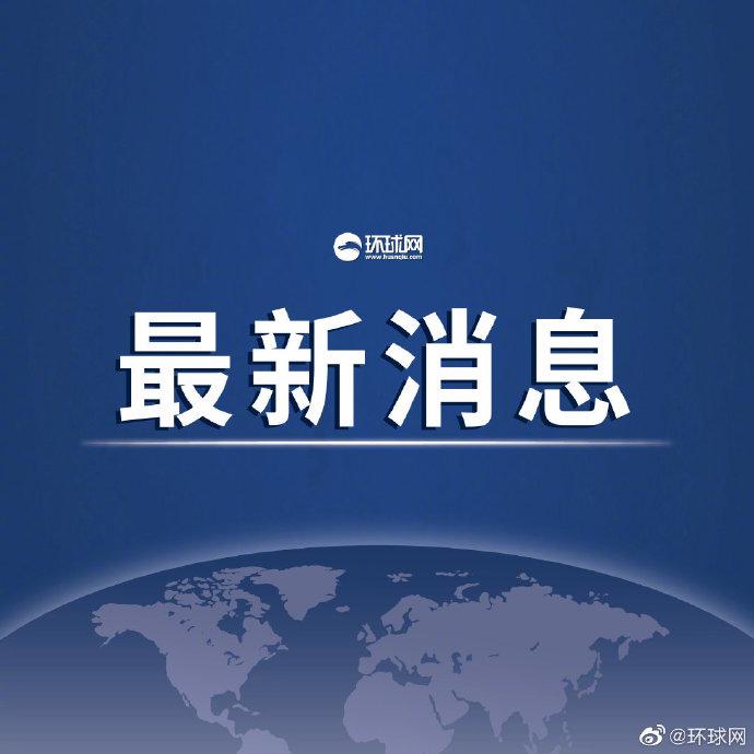 """【#柬埔寨首相证实32名中国公民确诊#感染新冠,中国使馆同日发出强烈呼吁!】据法新社最新消息,柬埔寨首相洪森20日证实,该国华人社区暴发新冠肺炎疫情,检测结果显示,有32名中国公民确诊感染新冠病毒。洪森呼吁民众不要因此歧视在柬中国人。#32名在柬中国公民确诊新冠#  """"我们发现了32例大规模社区 """
